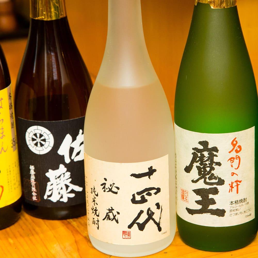 "Popular brands such as the ""Juyondai"" Japanese sake"